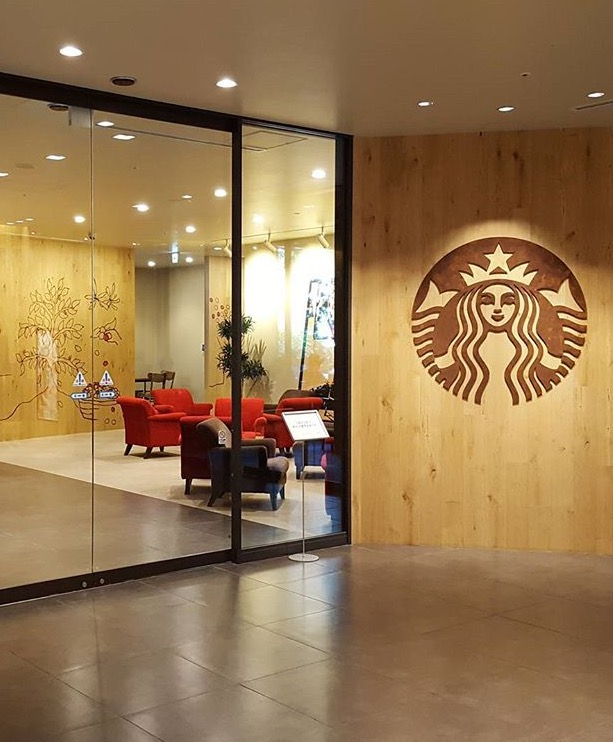 CORPORATE - KNOTTY OAK - Starbucks China Hdqtrs