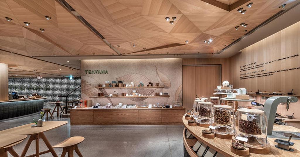 Starbucks Tokyo